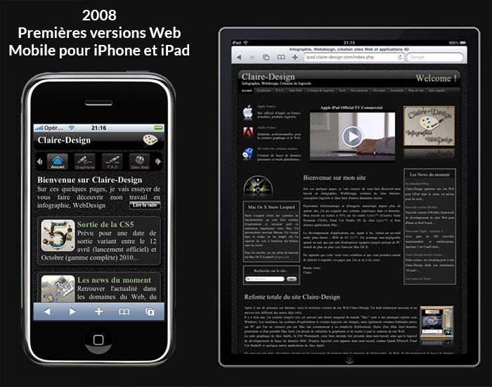 Versions mobiles du site - 2008-2012